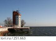Купить «Город Балтийск. Военный порт», фото № 251663, снято 25 февраля 2008 г. (c) Наталья Чуб / Фотобанк Лори