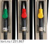 Купить «Разноцветные бензиновые пистолеты», фото № 251867, снято 12 апреля 2008 г. (c) Александр Катайцев / Фотобанк Лори