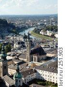 Купить «Зальцбург. Вид на город с высоты», фото № 251903, снято 26 августа 2007 г. (c) Игорь Шаталов / Фотобанк Лори