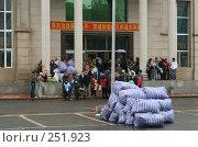 Купить «Здание вокзала китайского пограничного города Суй Фэнь Хэ», фото № 251923, снято 12 сентября 2007 г. (c) Наталья Чуб / Фотобанк Лори