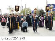 Купить «Крестный ход из Иерусалима в Москву через г. Мелитополь», фото № 251979, снято 14 апреля 2008 г. (c) Сергей Литвиненко / Фотобанк Лори