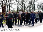 Купить «Крестный ход из Иерусалима в Москву», фото № 251995, снято 14 апреля 2008 г. (c) Сергей Литвиненко / Фотобанк Лори