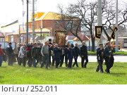 Купить «Крестный ход из Иерусалима в Москву», фото № 252011, снято 14 апреля 2008 г. (c) Сергей Литвиненко / Фотобанк Лори