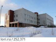 Купить «Родильный дом г. Гаджиево (Скалистый)», эксклюзивное фото № 252371, снято 6 февраля 2008 г. (c) Иван Мацкевич / Фотобанк Лори