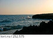 Купить «Кипр, берег из застывшей лавы с волнами», фото № 252575, снято 14 августа 2006 г. (c) Александр Соболев / Фотобанк Лори