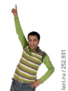 Купить «Молодой человек, показывающий руками направление», фото № 252931, снято 8 ноября 2007 г. (c) Марианна Меликсетян / Фотобанк Лори