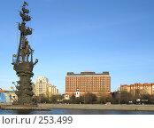 Купить «Памятник Петру Великому и Президент Отель. Москва», эксклюзивное фото № 253499, снято 9 апреля 2008 г. (c) Виктор Тараканов / Фотобанк Лори