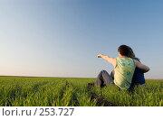 Купить «Парень обнимает девушку в поле  и показывает вдаль», фото № 253727, снято 12 апреля 2008 г. (c) Арестов Андрей Павлович / Фотобанк Лори