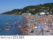 Купить «Пляж в Лоо возле Сочи», фото № 253883, снято 19 сентября 2007 г. (c) Валерий Шанин / Фотобанк Лори