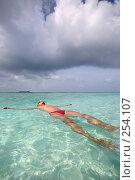 Купить «Наконец то я отдыхаю!», фото № 254107, снято 7 февраля 2008 г. (c) Коваленко Ирина / Фотобанк Лори