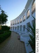 Купить «Египет. Шарм-эш-Шейх. Отель», фото № 256303, снято 21 февраля 2008 г. (c) АЛЕКСАНДР МИХЕИЧЕВ / Фотобанк Лори