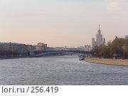 Набережная Москва-реки (2008 год). Стоковое фото, фотограф Алексеенков Евгений / Фотобанк Лори