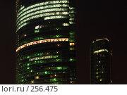 Купить «Москва-сити, Башня на набережной», фото № 256475, снято 5 апреля 2008 г. (c) Дмитрий Яковлев / Фотобанк Лори
