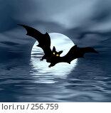 Купить «Лунный свет», иллюстрация № 256759 (c) ElenArt / Фотобанк Лори