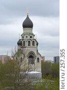 Купить «Вид на старообрядческую колокольню после реставрации», фото № 257355, снято 19 апреля 2008 г. (c) Сергей Бочаров / Фотобанк Лори