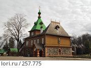 Купить «Эстония. Пюхтицкий Успенский женский монастырь», фото № 257775, снято 19 апреля 2008 г. (c) Игорь Соколов / Фотобанк Лори