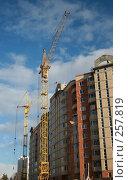 Купить «Строительство многоэтажки», фото № 257819, снято 21 марта 2008 г. (c) Людмила Куклицкая / Фотобанк Лори