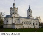 Купить «Вечер в монастыре, Солотча, Рязань», фото № 258131, снято 19 апреля 2008 г. (c) УНА / Фотобанк Лори