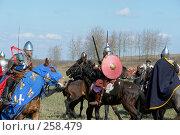 Купить «Средневековые воины», фото № 258479, снято 20 апреля 2008 г. (c) Александр Буровцев / Фотобанк Лори