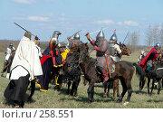 Купить «Битва», фото № 258551, снято 20 апреля 2008 г. (c) Александр Буровцев / Фотобанк Лори