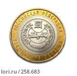 Купить «10 рублей из серии Российская Федерация Республика Хакасия», фото № 258683, снято 24 марта 2008 г. (c) Олег Хархан / Фотобанк Лори