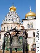 Купить «Колокол Новоиерусалимского монастыря на фоне центрального храма», фото № 258987, снято 30 марта 2008 г. (c) Sergey Toronto / Фотобанк Лори