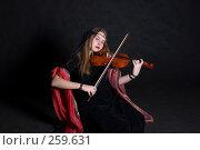 Купить «Девушка играет на скрипке», фото № 259631, снято 29 марта 2008 г. (c) Golden_Tulip / Фотобанк Лори
