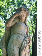 Купить «Санкт-Петербург. Летний сад, Скульптура», фото № 260195, снято 27 июня 2005 г. (c) Александр Секретарев / Фотобанк Лори