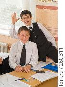 Купить «Два ученика. Перемена в четвертом классе», фото № 260311, снято 23 апреля 2008 г. (c) Федор Королевский / Фотобанк Лори