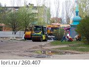 Купить «Укладка асфальта», фото № 260407, снято 23 апреля 2008 г. (c) Елена Блохина / Фотобанк Лори