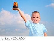 Купить «Ребенок с автомобильной мигалкой. Child with the automobile blinker», фото № 260655, снято 18 января 2018 г. (c) Losevsky Pavel / Фотобанк Лори
