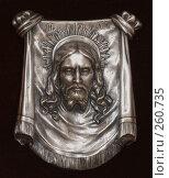 Купить «Плащаница. Декоративное панно из серебра.», фото № 260735, снято 16 марта 2005 г. (c) Виктор Филиппович Погонцев / Фотобанк Лори