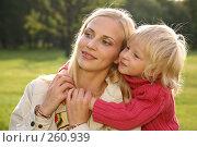 Купить «Дочка обняла маму», фото № 260939, снято 22 февраля 2019 г. (c) Losevsky Pavel / Фотобанк Лори
