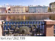 Купить «Фонтанка.  Санкт-Петербург», эксклюзивное фото № 262199, снято 24 апреля 2008 г. (c) Александр Алексеев / Фотобанк Лори