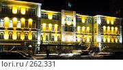 Купить «Ночной город. Самара.», фото № 262331, снято 7 декабря 2007 г. (c) Сергей Кандауров / Фотобанк Лори