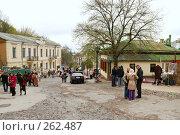 Купить «Андреевский спуск (Киев, Украина)», фото № 262487, снято 13 апреля 2008 г. (c) Дмитрий Яковлев / Фотобанк Лори