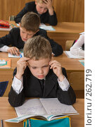 Купить «Мозговой штурм в первом классе», фото № 262719, снято 25 апреля 2008 г. (c) Федор Королевский / Фотобанк Лори