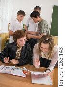 Купить «Учитель и его ученики. Мгновение из жизни старшеклассников», фото № 263143, снято 26 апреля 2008 г. (c) Федор Королевский / Фотобанк Лори