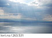 Купить «Небо и море», фото № 263531, снято 26 апреля 2008 г. (c) Екатерина Овсянникова / Фотобанк Лори