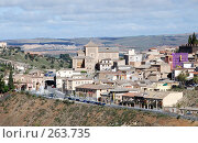 Купить «Толедо (древняя столица Испании). Панорама», фото № 263735, снято 21 апреля 2008 г. (c) Екатерина Овсянникова / Фотобанк Лори