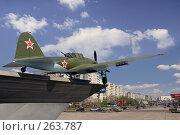 Купить «Самара. Памятник Ил-2», фото № 263787, снято 27 апреля 2008 г. (c) Николай Федорин / Фотобанк Лори