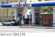 Купить «Автозаправочная станция», фото № 264219, снято 26 апреля 2008 г. (c) urchin / Фотобанк Лори