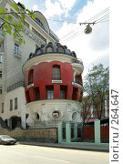 Купить «Дом-яйцо на улице Машкова, Москва», фото № 264647, снято 26 апреля 2008 г. (c) Fro / Фотобанк Лори