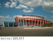 Купить «Ледовый дворец на Ходынском бульваре, Москва», фото № 265011, снято 27 апреля 2008 г. (c) Fro / Фотобанк Лори