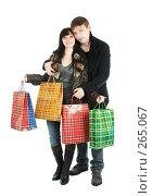 Купить «Влюбленная пара с подарочными пакетами», фото № 265067, снято 22 ноября 2007 г. (c) Андрей Армягов / Фотобанк Лори