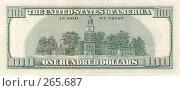 Купить «Сто долларов США», фото № 265687, снято 21 ноября 2018 г. (c) Чернов Станислав / Фотобанк Лори