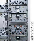 Купить «Радиостанция Р-405», фото № 265771, снято 6 апреля 2008 г. (c) Andrey M / Фотобанк Лори