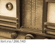 Купить «Шкала радиоприемника на старой радиоле», фото № 266143, снято 13 апреля 2008 г. (c) Светлана Кучинская / Фотобанк Лори