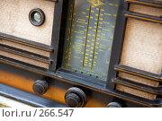 Купить «Шкала радиоприемника радиолы «Минск Р-7»», фото № 266547, снято 28 января 2020 г. (c) Светлана Кучинская / Фотобанк Лори