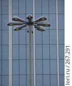 Фонарный столб, фото № 267291, снято 20 апреля 2008 г. (c) Дима Рогожин / Фотобанк Лори